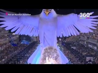 В Бразилии стартовал карнавал