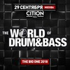 29.09 • WORLD OF DRUM&BASS: THE BIG ONE 2018