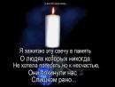Боль утраты не дает дышать, а жить дальше надо...