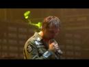 Король и Шут НАШЕСТВИЕ 2011 (Полный состав)