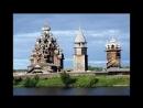 Derevjannye_cerkvi_Rusi-spaces.mp4