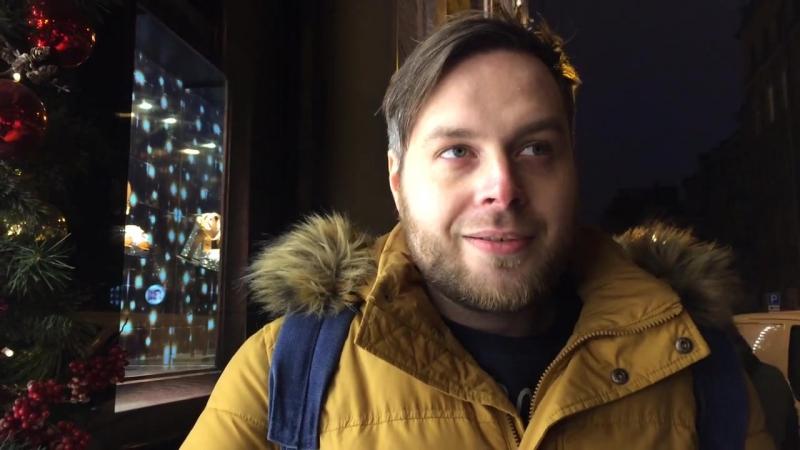 Макс Гущин отзыв на Вечер Сновидцев