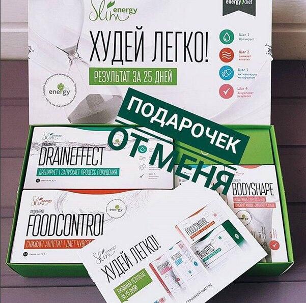 Петербург Программа Похудения.