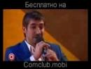 Гарик Мартиросян и Павел Воля - Дмитрий Борисов
