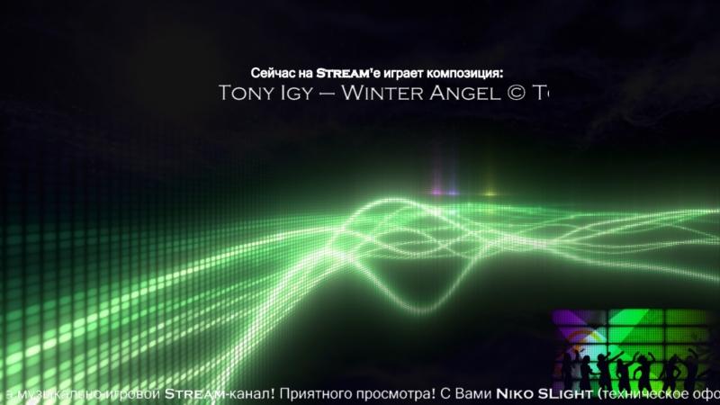 Прямая трансляция (LIVE 720p 1280x720 60 Fps). Музыкально-игровой Stream-канал (тестовый)
