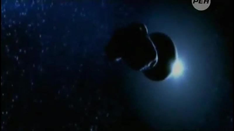 Конец света близок: к Земле летит мегабулыжник (Pн)