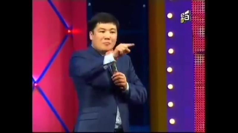 Базар Жоқ Тұрсынбек Қабатов Әйел мойын, еркек бас - YouTube.MP4