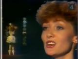 Ольга Зарубина - Песня куклы, 1988