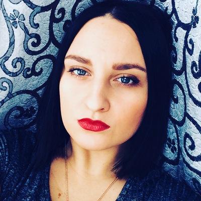 Дарья Гамова