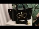 сумка PRADA (джинс)