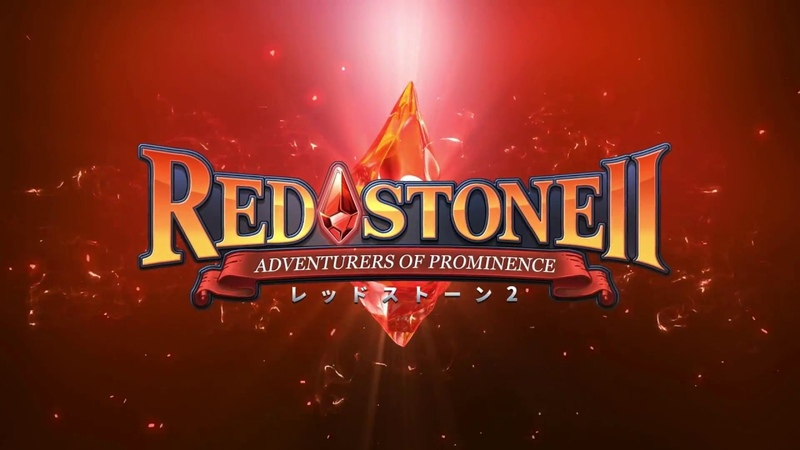 Red Stone 2 Trailer 2 (English Unified ver)
