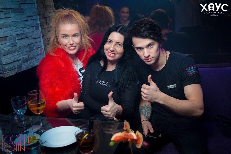 Оксана Ряска | Санкт-Петербург