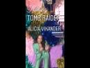Фотосессия в рамках промоушена фильма «Tomb Raider: Лара Крофт» / 21.02.2018