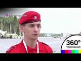 Юнармейцы со всей России собрались в парке