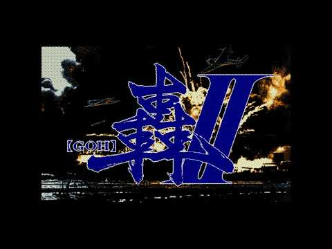 Old School [PC-98] Goh 2 - Soundtrack OST