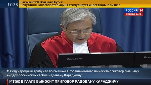 Новости на Россия 24 • Караджича признали виновным в преступлениях против человечности