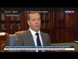 Россия 24 - Дмитрий Медведев обсудил с Александром Шохиным налоговые проблемы предпринимателей - Россия 24