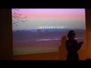 Презентація збірки віршів Філософія крил 21 10 Київ О Левченко