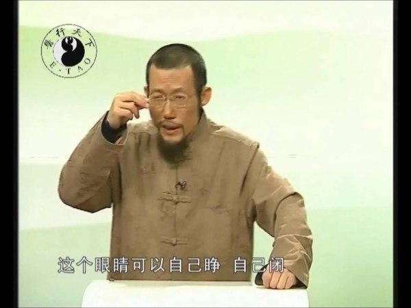 Self Healing Summary (3) by Master Xiao Hong Chi (2012) 16/16
