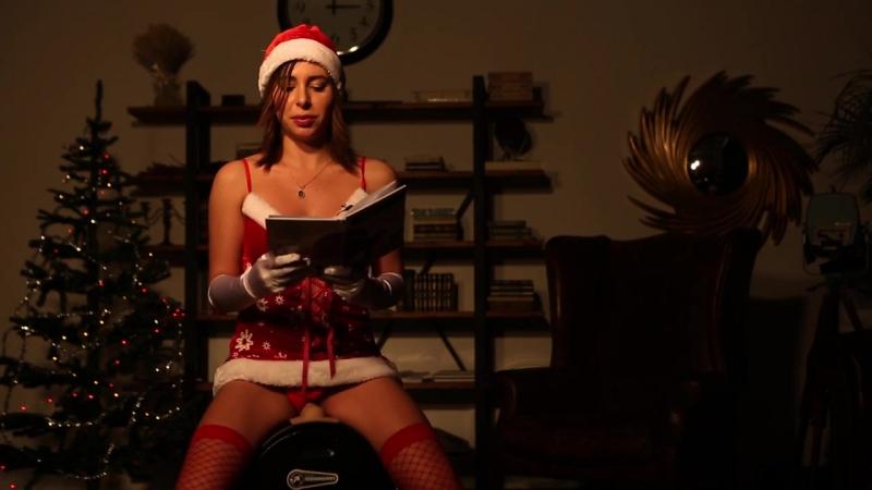 Порноактрисы читают сказку на Новый Год - Сидя на секс-машине