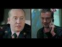 Полицейский С Рублёвки 3!Володя Яковлев и Кокаин!