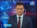 Эксклюзивное интервью. Михаил Казиник в студии «Вести-Иркутск».mp4
