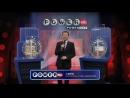 Американская лотерея Powerball. Тираж от 24.02.2018г.