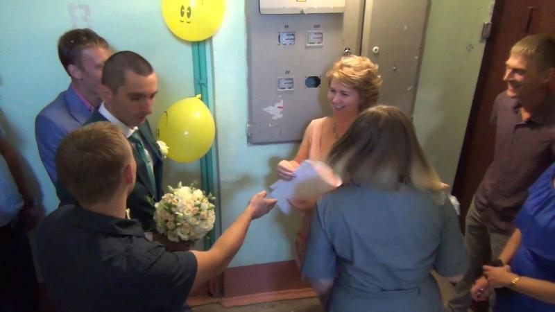 Выкуп невесты Алексей и Марина.