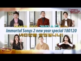 Immortal Songs 2 new year special 180120 (рус.саб) FSG ❤ YOUNG JI and K - POP present ❤