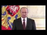 Лучшее выступление Путина
