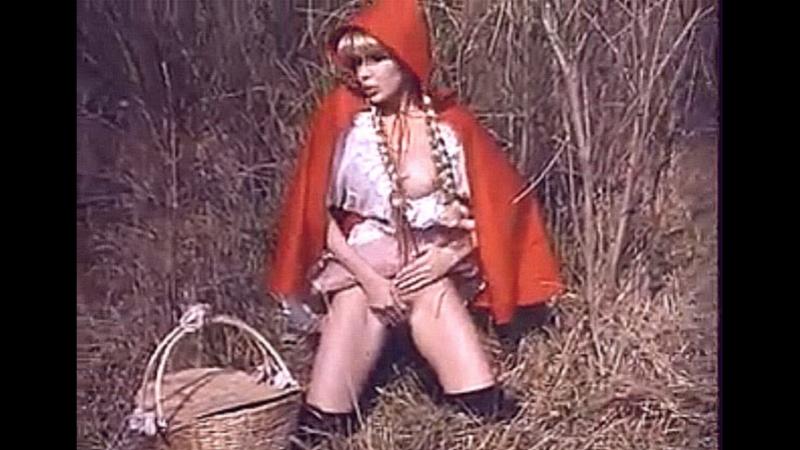 Красной порно шапочки похождение кино
