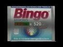 Реклама Бинго