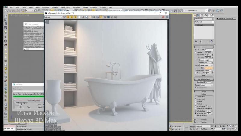 """Бесплатный курс по визуализации (VRay и Corona) - """"Ванная""""."""