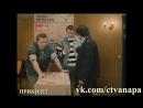Спутниковое телевидение (видео прикол )Гений Фильм, 1991 года.