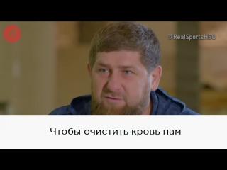 Кадыров выдает 😎👊