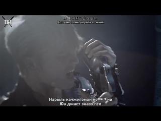 KARAOKE Kim JaeJoong (JYJ) - Just Anot...(рус.саб) (720p).mp4