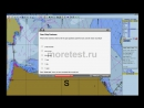 Safebridge Simrad MARIS ECDIS900 ECDIS Test Answers Ответы