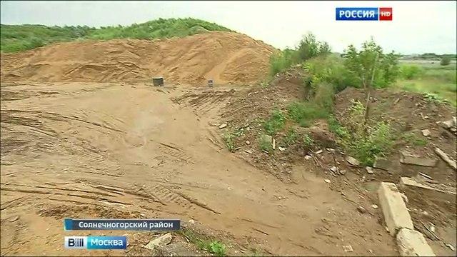 Вести-Москва • Вести-Москва. Эфир от 23.07.2015 (11:30)