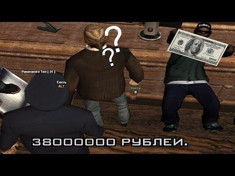 ПОЛУЧИЛ 40 ЛЯМОВ БЕЗ ОСОБОГО ТРУДА! | Rodina RolePlay (CRMP)