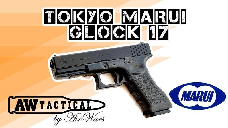 Страйкбольный пистолет TOKYO MARUI GLOCK 17 TM-G17-3G