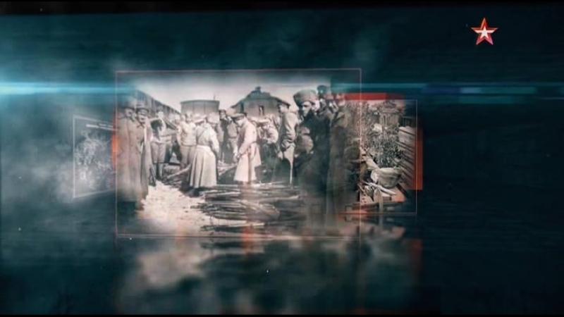 История.Красной.армии.(01.серия).2018.XviD.WEB-DLRip.alf62