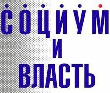 Анастасия Валерьевна Зотова - Развитие средств связи в Ленинграде в годы Великой Отечественной войны скачать в pdf