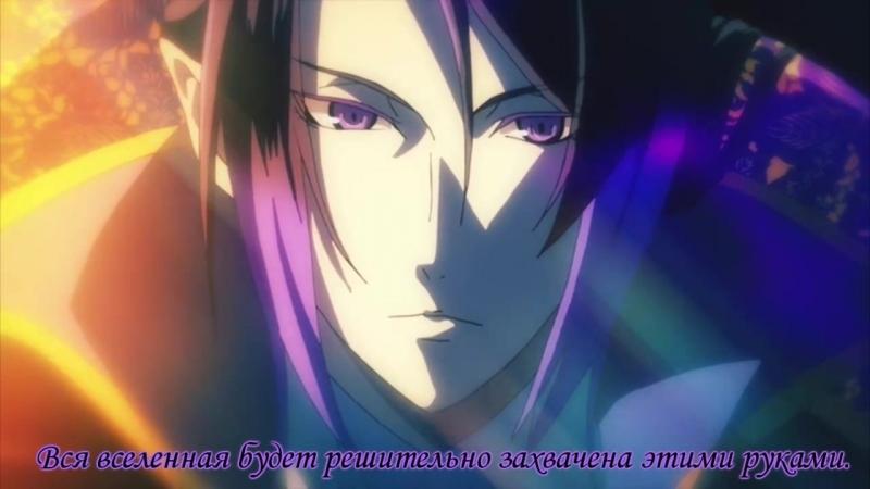 Nobunaga Oda (CV.Toshiyuki Morikawa) - Kuro Somare (rus sub)