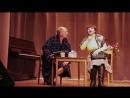 Сценка СОКРОВИЩЕ . Театр Бенефис. реж. Наталья Левина