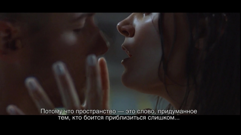 Nick Jonas - Close ft. Tove Lo - Европа Плюс ТВ-Словарный запас