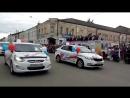 День города Вышний Волочёк. 2017 год.