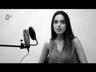 Азербайджанка читает стихи написанные на русском языке армянином родившимся в Туркмении