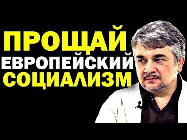 Ростислав Ищенко 04.05.2018 - YouTube