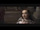 «Король Лир» / Официальный тизер-трейлер к фильму