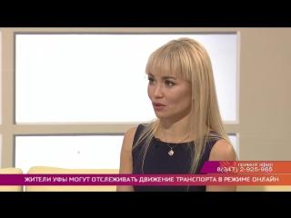 Салям 9 февраля 2018 . Гостья студии - Ляйсан Мухаметова.